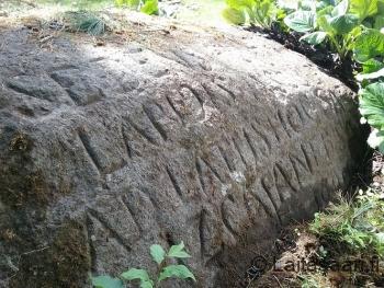 Kappalaisen kivi