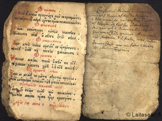 Kristoffer Toppeliuksen venäjänkielisen aapisen viimeinen sivu